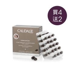 葡萄籽白藜蘆醇抗氧美肌膠囊4送2套裝